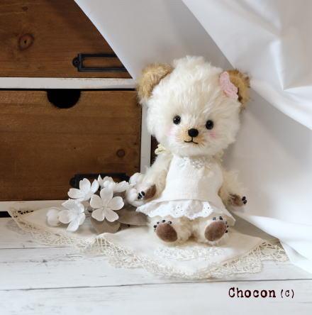 チップドモヘアお耳の白クマちゃん